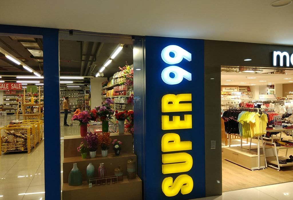 99 Store Near Me >> Super 99 Store A Pocket Friendly Place For All Flavorsofworld Com